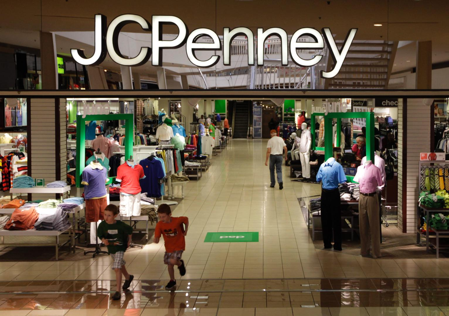 Jcp Stock Quote J C Penney Company Inc Jcp Falls To 30Year Low  Stock Market