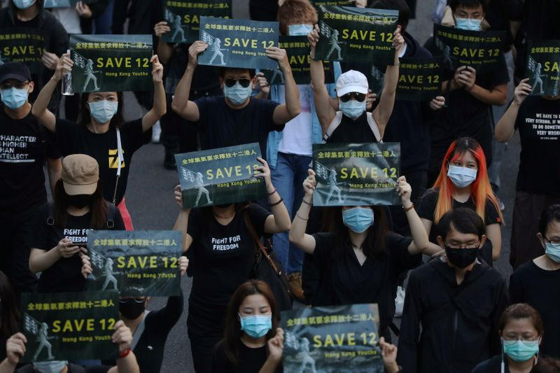 Hundreds in Taiwan Call for Release of 12 Hong Kong People Arrested by China