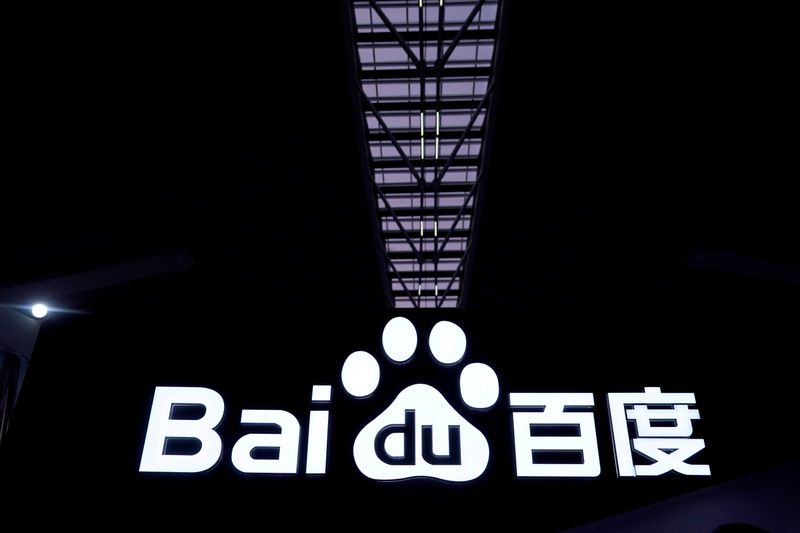 Baidu Receives Permit from California to Test Driverless Vehicles